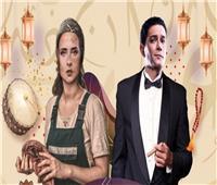 بعد نجاح بـ«100 وش».. عمل جديد يجمع آسر ياسين ونيللي كريم في رمضان
