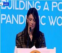 25 مليار دولار مشروعات تنموية  في مصر بالتعاون مع الشركاء الدوليين