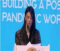 التعاون الدولي: 9.8 مليار دولار اتفاقيات تمويل تنموي لعام 2020.. فيديو