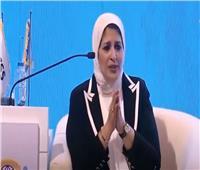 فيديو| وزيرة الصحة: قريبًا توفير فرص عمل للسيدات في مراكز صحة الأسرة