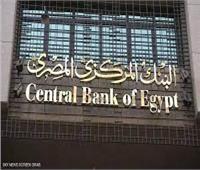 البنك المركزي يعلن استقرار معدلات التضخم خلال شهر مارس