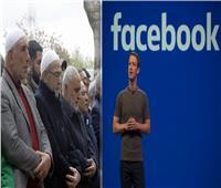 فيسبوك تواجه دعوى قضائية بسبب خطاب الكراهية ضد المسلمين