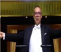 نادر عباسي: 100 عازف شاركوا في أوركسترا «موكب المومياوات الملكية»