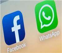 عودة فيس بوك وواتس آب للعمل بعد توقف 25 دقيقة