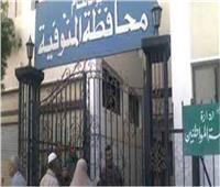 «مصر أولا ولا للتعصب».. فعالية بمديرية الشباب بالمنوفية