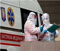 أوكرانيا تُسجل 19676 إصابة و 419 وفاة بفيروس كورونا