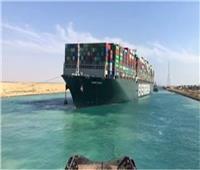 هيئة قناة السويس تعلن التحفظ رسميا على سفينة «إيفرجيفن»