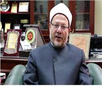 دار الإفتاء تستطلع هلال رمضان في احتفال رسمي وشعبي الأحد المقبل