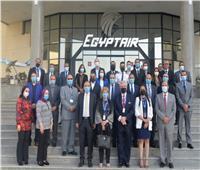 مصر للطيران تجتاز تقييم مخاطر السلامة بجميع أنشطة الشركة