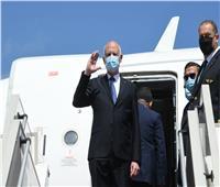 الرئيس قيس سعيد يغادر تونس قادمًا إلى مصر