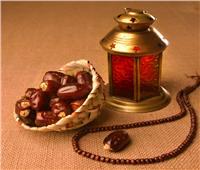 مع اقتراب رمضان.. الفوائد الصحية للصيام