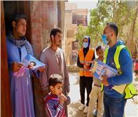 «القباج»تطلق مبادرة «قرية بلا إدمان» لتنفيذ برامج توعوية متكاملة
