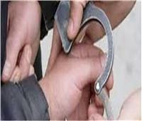حبس المتهمين بانتحال صفة رجال شرطة بمدينة نصر