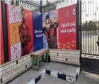 شركة ستادات تُرضي «مؤمن زكريا» بوضع صوره على ملعب الأهلي