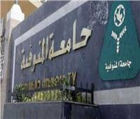 الأحد القادم.. جامعة المنوفية تنظم قافلة متكاملة بقرى الشهداء