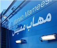 الفريق أسامة ربيع: اليوم.. وصول السفينة الحاملة للكراكة «مهاب مميش»