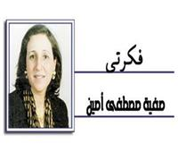 مصطفى أمين فى ذكراه