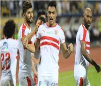 مصطفى محمد.. هداف مواجهات الزمالك أمام الأندية السنغالية