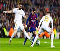 موعد مباراة ريال مدريد وبرشلونة والقنوات الناقلة