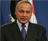 أبو الغيط: زيارتي لبغداد رسالة دعم للحكومة والشعب العراقي