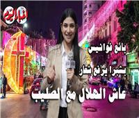 بائع فوانيس في شبرا يرفع شعار «عاش الهلال مع الصليب» | فيديو