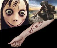 تطبيقات الموت..«لعب عيال» يُفضي إلى الانتحار