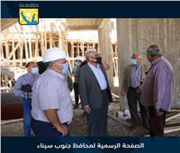 محافظ جنوب سيناء يتابع تنفيذ أعمال إنشاء مبنى مجلس المدينة بشرم الشيخ