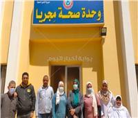 صحة المنوفية: قافلة طبية لصحة المرأه بمركز اشمون بالمنوفية