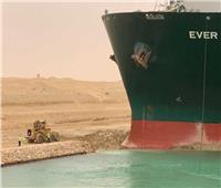 قناة السويس: تفريغ الصندوق الأسود للسفينة الجانحة |فيديو