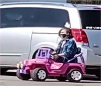 بـ«سيارة أطفال لعبة».. أطرف طرق التسوق في أمريكا