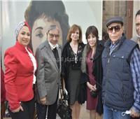 حفل توقيع كتاب لبنى عبد العزيز بحضور نجوم الفن |صور