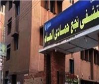 قبيل زيارة وزيرة الصحة لـ«قنا».. شكاوى من تعطل مستشفيات منذ 6 سنوات