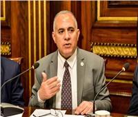 وزير الري: الدولة لن تسمح بحدوث أى أزمة مياه فى مصر