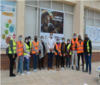 برنامج توعوي عن مخاطر الإدمان بجامعة الإسكندرية