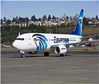 اليوم مصر للطيران تسير 59 رحلة تنقل ما يقرب من 5 آلاف راكب