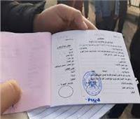 571 ألف جنيه غرامات سددها 11 ألف شخص لعدم ارتداء الكمامة