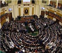 «النواب» يوافق على اتفاقية بشأن مشروع إدارة تلوث الهواء وتغير المناخ