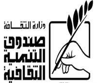 خلال رمضان |٧٠ فعالية فنية بمختلف مراكز الإبداع بالقاهرة والإسكندرية