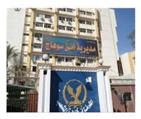 سقوط 34 من حائزي الأسلحة والمخدرات وتنفيذ 1266 حكما قضائيا بسوهاج