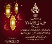 محافظ البحيرة يرسل برقيه تهنئة لرئيس الجمهورية بمناسبة رمضان
