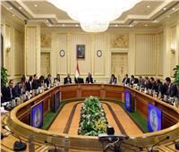 مجلس الوزراء: مصر عبرت أزمة التجارة العالمية وحققت تحسناً في الميزان التجاري