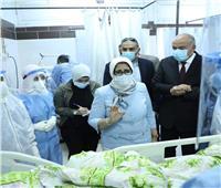 وزيرة الصحة تؤكد استقرار معدلات الإصابة بفيروس كورونا بمحافظة قنا