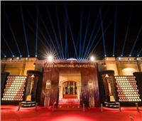 مهرجان القاهرة السينمائي يعلن موعد دورته الـ 43