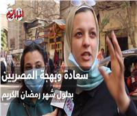 المصريون يحتفلون بحلول شهر رمضان الكريم | فيديو