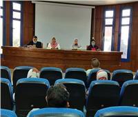 «الصحة الإنجابية والخدمات المقدمة للمرأة»ندوة بمكتبة مصر العامة بالمنيا