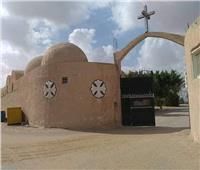 اسقف الشرقية: نعتذر عن استقبال الزائرين لدير العذراء خلال اسبوع الآلام