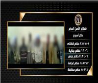 «الداخلية» تكشف غموض 47 جريمة قتل وحرق عمد و32 حادث سرقة |فيديو