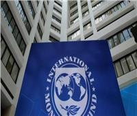 توجيه من صندوق النقد بشأن السياسة المالية للدول
