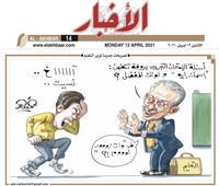 اضحك مع عمرو فهمي