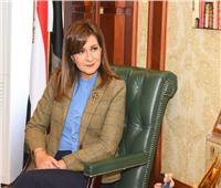 «الهجرة» تنظم ندوة «اتكلم عربي وعيشها بالمصري» مساء اليوم